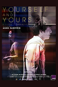 YOURSELF AND YOURS movie poster